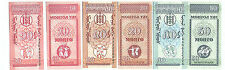 Mongolia  10,20,50 Mongo Banknote UNC 3pcs 蒙古