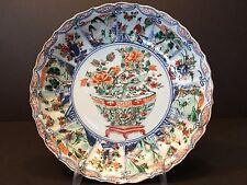 Antique Chinese Doucai plus Wucai plate, Kangxi period, 17th Century