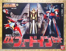 Used Bandai Soul of Chogokin Brave Reideen DX Fade In Set GX-41S