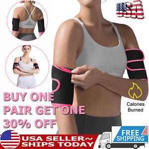 2Pcs Arm Trimmer Shaper Fat Burner Women Sweat Sauna Belt Slimming Weight Loss
