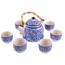 More details for chinese tea set  - blue and white leaf pattern - gift box