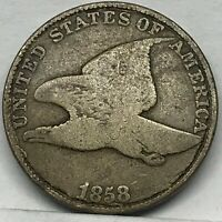 1858 FLYING EAGLE CENT PENNY CIRCULATED COIN.#2