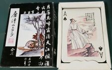 Vintage Chinese Playing Cards Poker Size Complete W/Jokers In Box With Sleeve #1