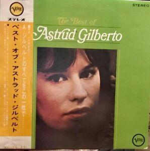 ASTRUD GILBERTO - THE BEST OF LP JAPAN OBI JAZZ
