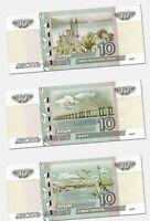 Russia 10 rubles Crimea set 3 banknotes