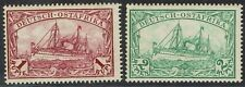 GERMAN EAST AFRICA 1901 YACHT 1R AND 2R NO WMK