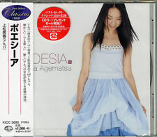 MIKA AGEMATSU-POESIA-JAPAN CD B63