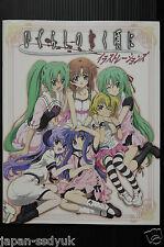 JAPAN Higurashi no Naku Koro ni Illustrations Artbook /poster