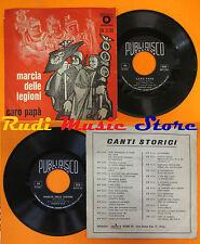 LP 45 7'' MARCELLO VALCI Marcia delle legioni Caro papa' italy cd mc dvd