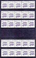 US 1897 MNH 1981 1¢ Omnibus Plate No Coil PNC5 Plates 1-3, 5-6 Line