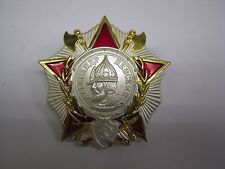 Russian WWII Militaria Badges