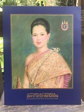 Thailand Stamp 2013 Pre-Eminent Protector of Arts and Crafts H.M.Queen Sirikit