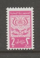 Yemen revenue fiscal stamp 5-24-20- mnh Gum- scarce