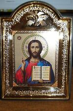 Russian Orthodox icon on the stand, the Lord Almighty Jesus Christ the Savior