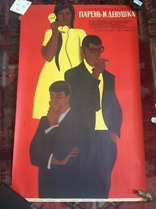 Russian Mid-Century 60's Movie Poster - USSR - Original