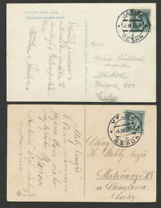 Karpaten-Ukraine / Tschechoslowakei 6 Karten / Belege 1922/38