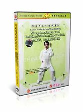 Wan Laisheng Wushu 9 Palace Footwork & Dodging Methods in 9 Star Stake Dvd
