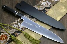 Yoshihiro Honyaki White Steel #2 Mirror Polished Mt. Fuji Gyuto Chefs Knife