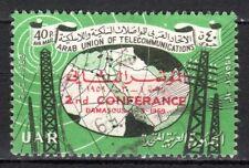 Syria / UAR - 1959 2nd economy conference - Mi. V 43 VFU