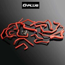 Silicone water/coolant/radiator hose Phase 2 Renault 5 R5 GT turbo 1988-1991 RED
