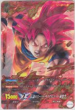 IC Carddass Dragon Ball Part 1 BT01 Super Saiyan God Son Goku BT1-001 LR Japan