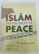 Islam The Religion Of Peace Book Quran Shariah Hijab Muslim Iman Allah 378