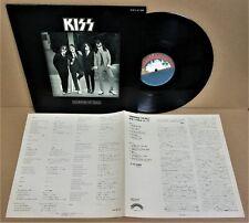 Kiss Dressed To Kill [SWX-6188] JAPAN VINYL LP Record 70's
