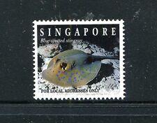 Singapore 675, MNH, 1994. Marine Life. x29470