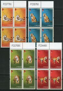 Hong Kong 2010' New Year of Tiger Cpt Set Block of 4 Margin No. MNH OG