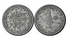 5 Kurus Silver Coin 1906 Ottoman Empire Coin Turkey Abdülhamid II V Istanbul