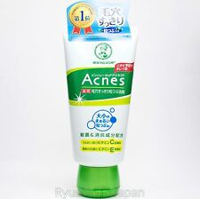 Mentholatum Acnes Medicated Scrub 130g with Vitamin C,E for Acne Care