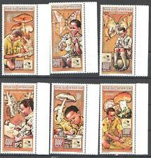 Central Africa 1995 - Scouting - Mushroms - Butterfly - Mi.1652-57 - MNH**