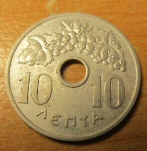 GREECE 10 LEPTA 1954 /  BRILLIANT COIN