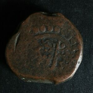 Double Dam or Tanka Circa 1550-1600 India Heavy Copper 38.75 g Inde Bhārat भारत