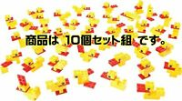 LEGO duck  10 pieces set Free Shipping with Tracking number New from Japan