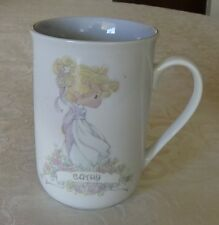 Precious Moments Enesco Personalized Porcelain coffee mug cup Cathy