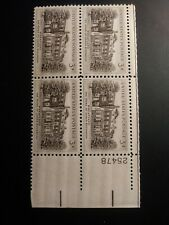 US 1956 Scott # 1081  Wheatland house Plate number Block of 4 MNH