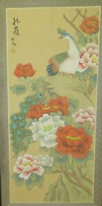LARGE CHINESE WATERCOLOR SILK PANEL FLORAL PEACOCK PAINTING SIGNED #3