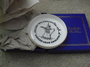 "Royal Doulton Arabic Coffee Pot United Arab Emirates Small Plate 4"" Wide NIB"