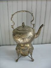 Middle Eastern India Silver Brass Repousse tilting Teapot With Stand & Burner