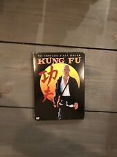 KUNG FU THE COMPLETE FIRST SEASON 1 ONE (1972) 3-DISC DVD SET DAVID CARRADINE b1