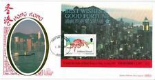 1997 Hong Kong Handover - Benham 'Special' - Falkland Islands