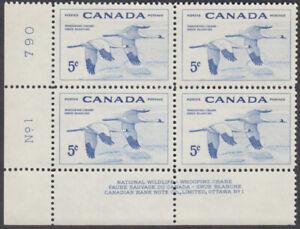 Canada - #353 Wildlife Whooping Crane Plate Block #1 - MNH