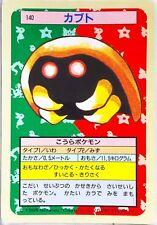 Pokemon Card 1995 Topsun Kabuto Japanese Blue Back Near Mint
