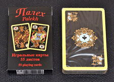 Playing Cards Russian Palekh Deck 55 Cards New Sealed Art, Modern (1970-Now)