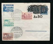 GREECE 1944 POSTAL STATIONERY ENVELOPE H + G 7 USED VIEWS FIRST DAY of ISSUE