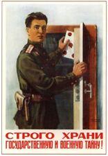 NICE Color WW2 Soviet Russian Propaganda Poster Keep State Secrets Strictly SAFE