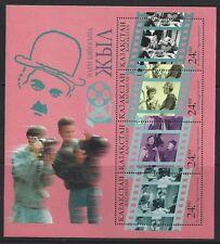 KAZAKHSTAN. Motion Pictures. 1996 Scott 170. MNH (BI#1/180522)