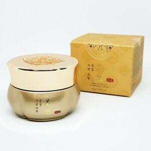 Missha Misa Geum Sul Overnight Cream 80ml Brightening Firms Skin K-Beauty