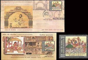 Tortoise God Vishnu Krishna FDC Hindu Hinduism India Reptiles amphibians ISKCON
